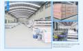 铝板幕墙生产车间