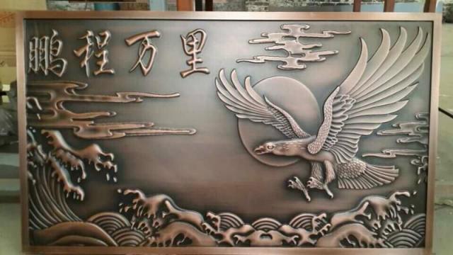 铝板仿古铜浮雕