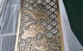 鸳鸯荷叶造型黄古铜雕刻铝板