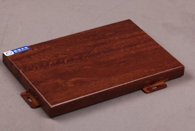 紅胡桃木鋁單板