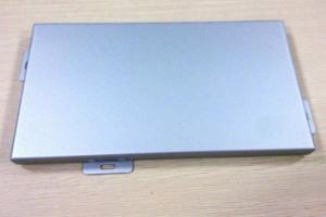银色平面密拼铝单板