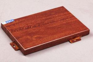 木纹铝单板样板