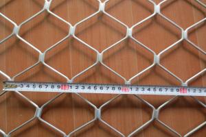 单面大菱形铝花网板格子