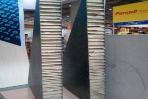 铝蜂窝板内纸蜂窝芯