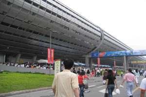 广州会展中心外墙铝单板