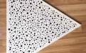 不规则冲孔三角造型铝单板