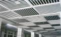 铝圆管天花纵横安装