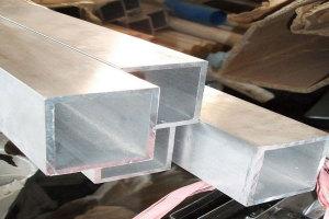 50*50中厚型材铝方管