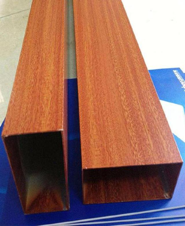 1.5mm木纹铝方管