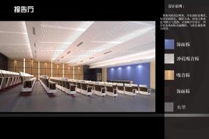 报告厅铝板吊顶