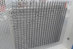 铝合金片状格栅