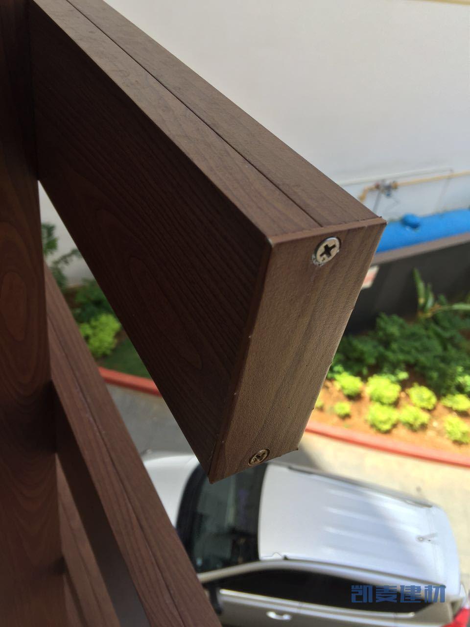 立式铝格栅堵头封盖细节