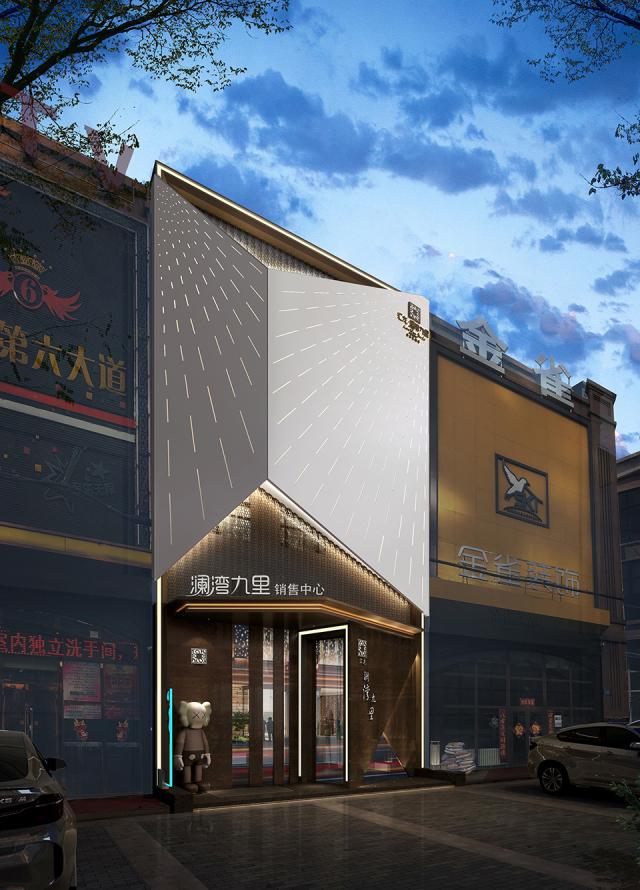 外墙门头六边形冲孔长城铝单板