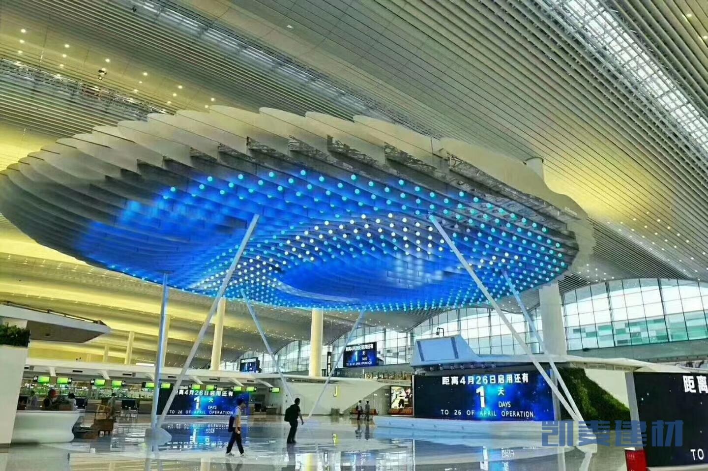 机场大堂区域造型铝单板吊顶