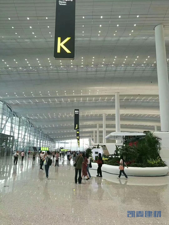 机场大堂吊顶铝方通波浪式安装