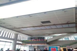 车站吊顶冲孔铝单板