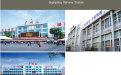 广州火车站广场铝单板