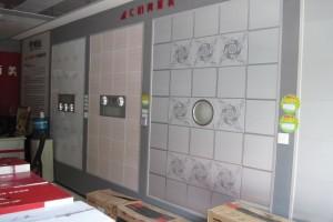 家装墙面装饰铝扣板