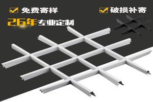 铝格栅连续成型生产线