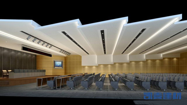 会议室吊顶冲孔吸音铝单板