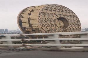 广州圆金色外墙铝单板