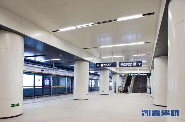 地铁哑光烤瓷铝单板