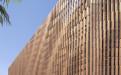 木纹色户外遮阳铝格栅
