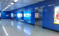 地铁墙面铝单板
