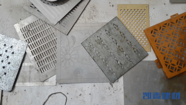 铝板各种冲孔模具图案