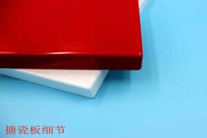 搪瓷钢板折边细节