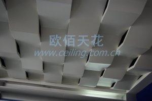 折线波浪造型铝单板吊顶