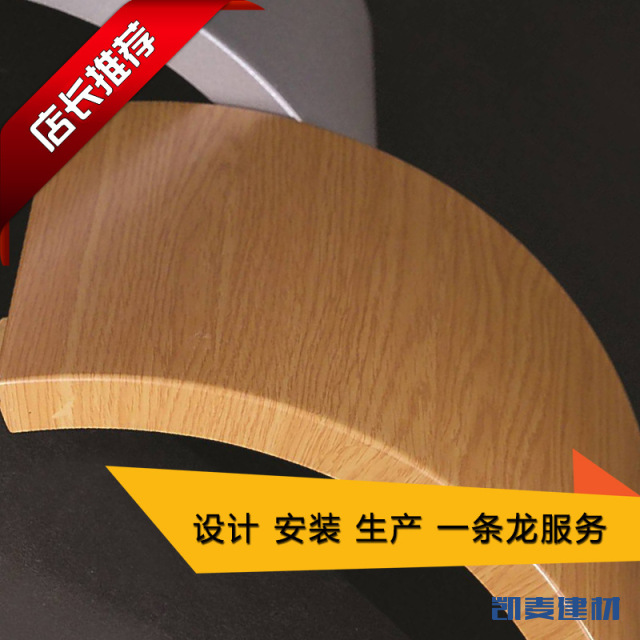 方形密封_幕墙铝单板_吊顶铝单板_铝方通_陶瓷/烤瓷铝板