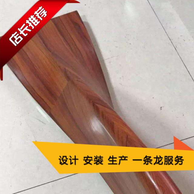 扭曲木纹铝单板