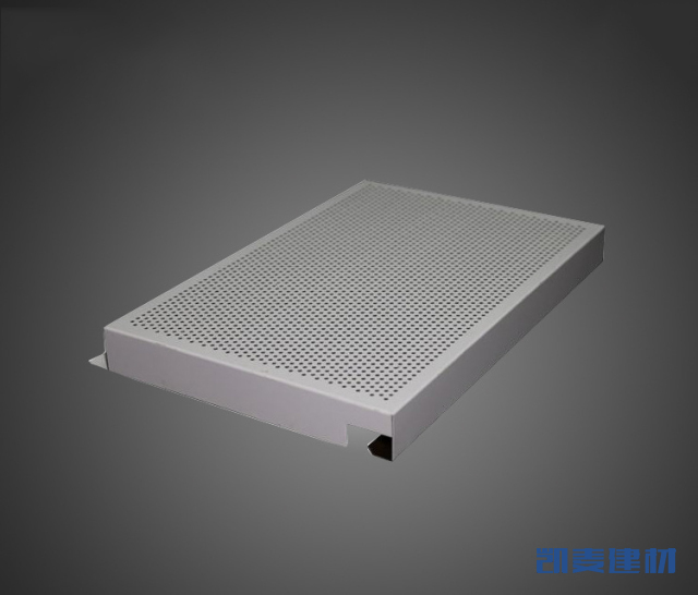 1.8mm梅花冲孔铝勾搭板