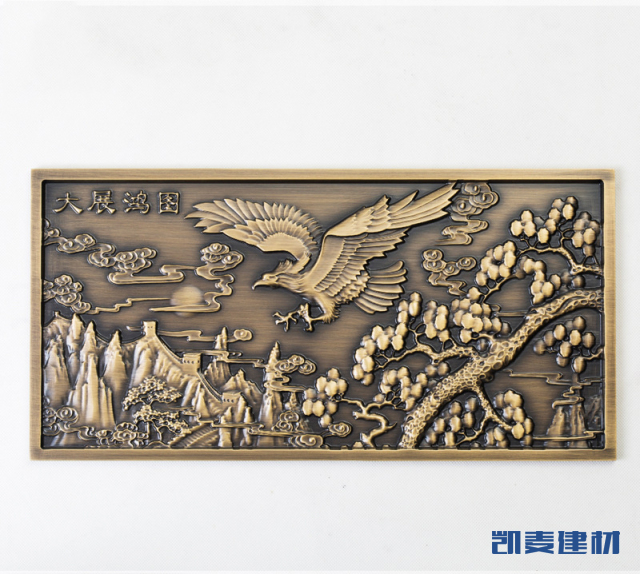 古铜色浮雕超厚铝板牌匾