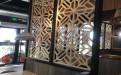 饭店铝木纹窗花隔断