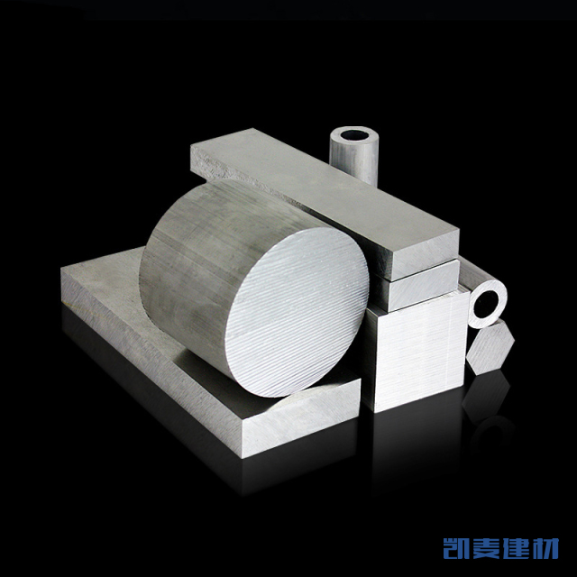 铝材实心管
