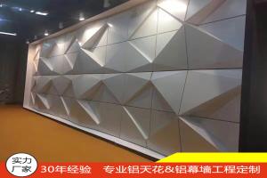铝单板造型背景墙