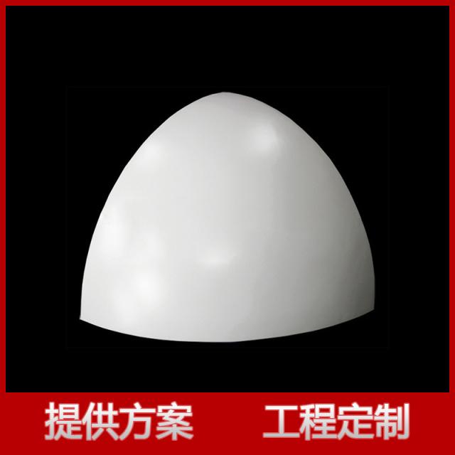 白色球形双曲铝单板