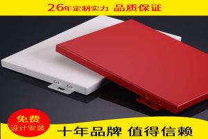 白色和红色氟碳铝单板