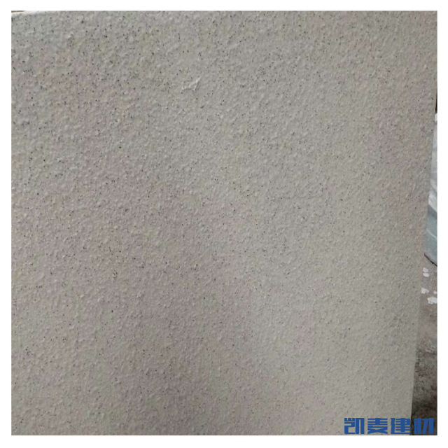 白色喷砂真石漆铝单板