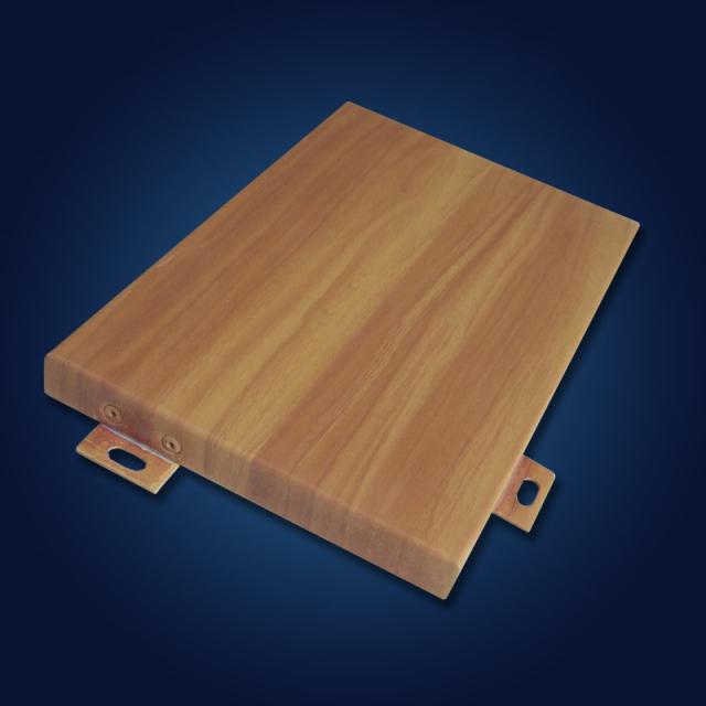 沉头码木纹铝单板