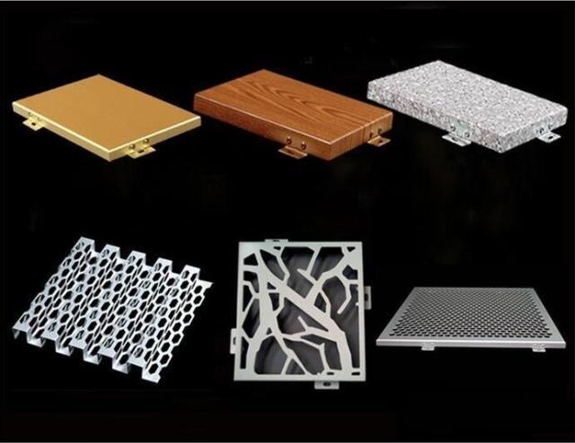 铝单板造型