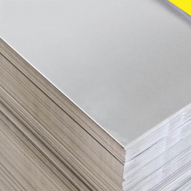 铝板原材料细节