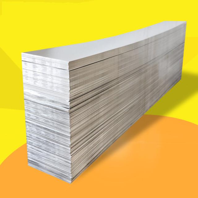 定制宽度长度铝板原材料