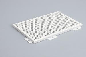 微孔吸音铝单板吊顶安装现场视频