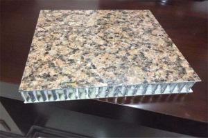 石纹色铝蜂窝板