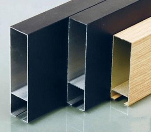 U槽铝型材方通
