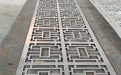 中式花格雕刻铝单板