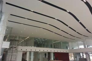 白色吊顶铝单板